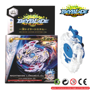 Nightmare Longinus B-97-BEYBLADE