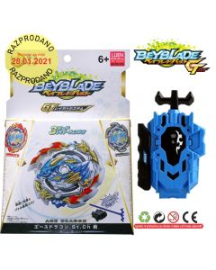 Beyblade BURST B-133 Saint-Emperor-Dragon Three-Transform