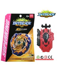 Beyblade Burst B-167 Booster Mirage Fafnir Nothing 2S