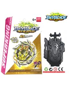 Beyblade Burst B00-169 Superking FIRST URANUS