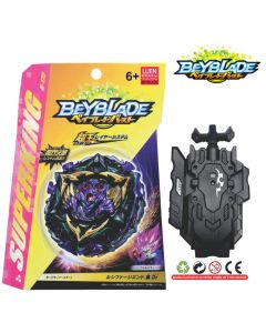 Beyblade BURST B-175 Booster Lucifer The End Kou Drift