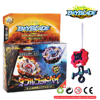 DUO Eclipse SUN and Moon B00-BEYBLADE